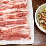 how-to-remove-skin-from-pork-belly